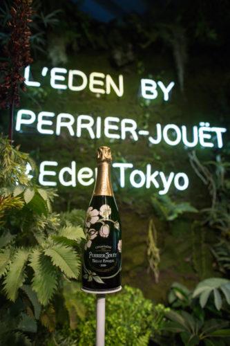 Perrier-Jouët Eden Tokyo-3.jpg